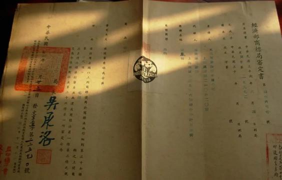 中国近代计量学的奠基人——吴承洛