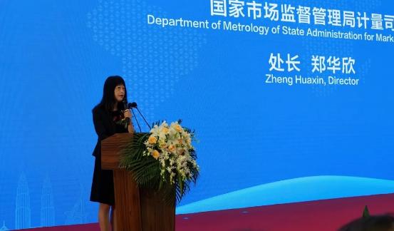 2020年第二届中国(上海)国际计量测试技术与设备博览会现场报导